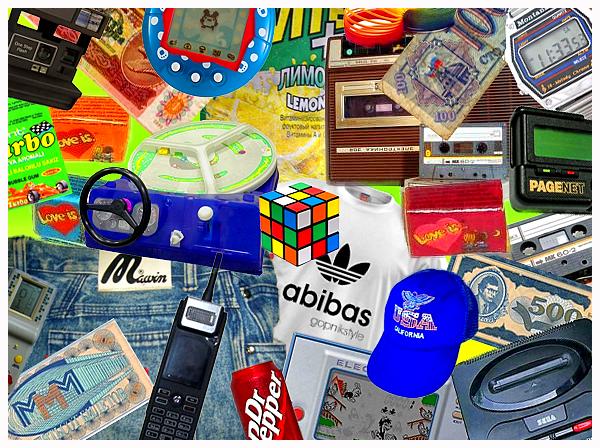 Игрушки 90-х годов