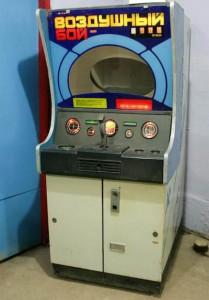 Воздушный бой.Игровые автоматы девяностых