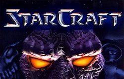 StarCraft.Игры 90ых.Стратегии 90ых