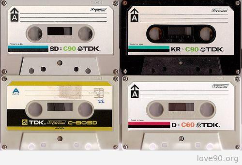 Аудио Кассеты.Эпоха 90