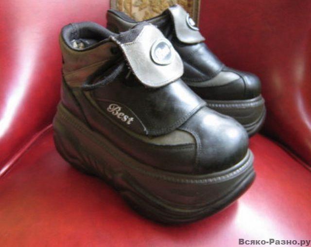 Обувь девяностых