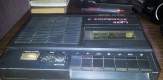 Магнитофон кассетный Электроника 324-1