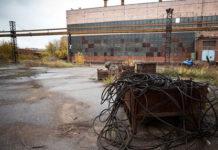 Умерший завод