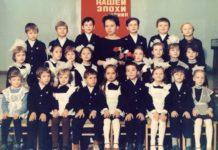 Школа 90-х: образование в борьбе за выживание