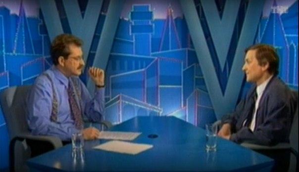 Влад Листьев Час пик аналитическая программа 1994-1995