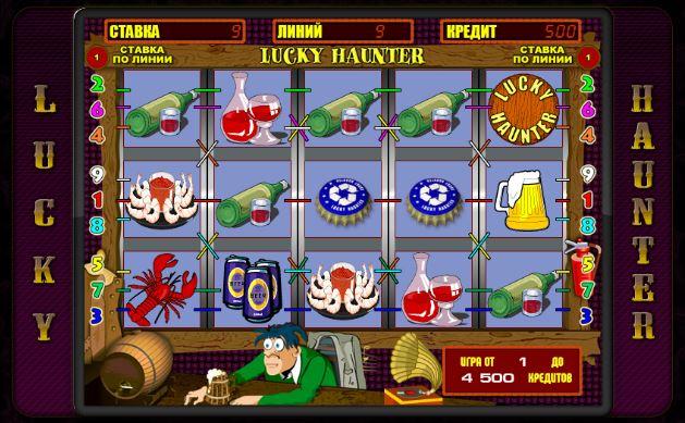 Игровые автоматы клубничка 2