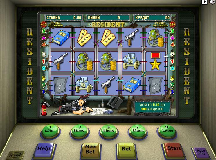 По какому принципу работают игровые автоматы резидент игровые автоматы сундуки играть бесплатно и без регистрации