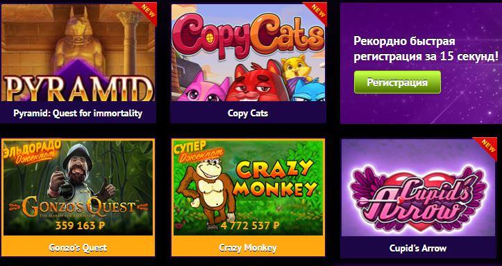 Бесплатные игры на реальные деньги и призы